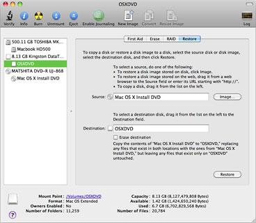 Disk utility mac os x скачать - фото 8
