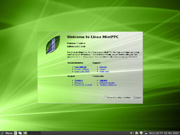 Linux MintPPC