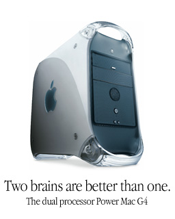 Two brains are better than one