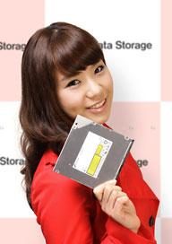 Hitachi-LG HyDrive