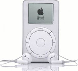 A History of the iPod: 2000 to 2004 | Low End Mac