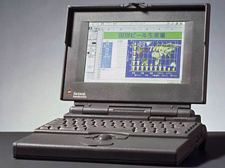 PowerBook 165c